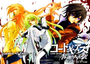 Rating: Safe Score: 8 Tags: c.c. code_geass lelouch_lamperouge majiko! mao_(code_geass) shirley_fenette User: Radioactive