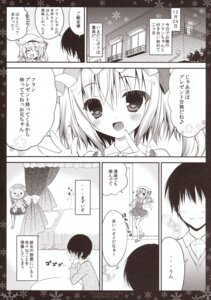 Rating: Safe Score: 7 Tags: chocolate_cube miwa_futaba monochrome touhou User: LS1088
