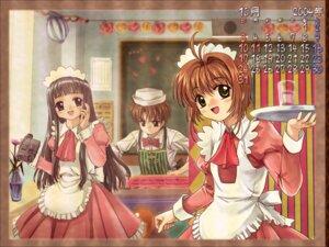 Rating: Safe Score: 11 Tags: calendar card_captor_sakura daidouji_tomoyo kinomoto_sakura li_syaoran moonknives wallpaper User: MugiMugi