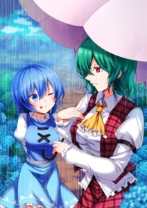Rating: Safe Score: 14 Tags: kazami_yuuka koissa tatara_kogasa touhou umbrella User: Mr_GT