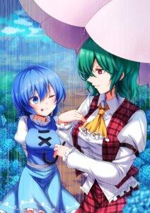 Rating: Safe Score: 13 Tags: kazami_yuuka koissa tatara_kogasa touhou umbrella User: Mr_GT
