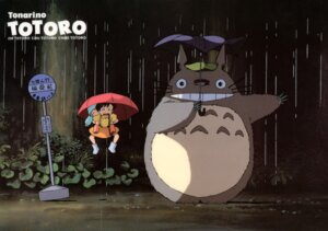 Rating: Safe Score: 4 Tags: tagme tonari_no_totoro User: Radioactive