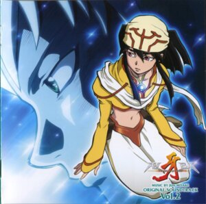 Rating: Safe Score: 2 Tags: cropme disc_cover kiba roya yoshimatsu_takahiro zed_(kiba) User: Radioactive