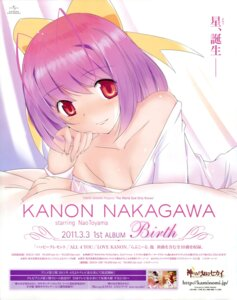 Rating: Safe Score: 14 Tags: cleavage kami_nomi_zo_shiru_sekai nakagawa_kanon screening wakaki_tamiki User: Radioactive