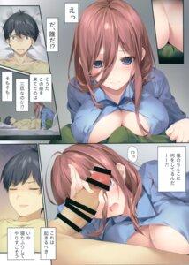 Rating: Explicit Score: 28 Tags: 5-toubun_no_hanayome karomix karory nakano_miku User: kiyoe