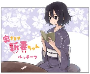 Rating: Safe Score: 10 Tags: kimono okusama_wa_niiduma-chan rutchifu_(31_pacers) User: saemonnokami