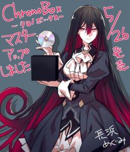 Rating: Safe Score: 15 Tags: chrono_box nagahama_megumi no_brand seifuku User: moonian