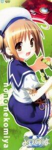 Rating: Safe Score: 10 Tags: hiide nekomiya_nono seifuku stick_poster thighhighs yotsunoha User: admin2