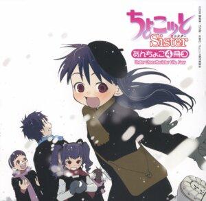 Rating: Safe Score: 1 Tags: ashirai_makoto choko chokotto_sister hanayamada_yurika kawagoe_haruma serikawa_chitose takeuchi_sakura User: blooregardo