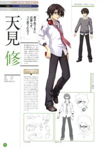 Rating: Questionable Score: 4 Tags: 11eyes amami_shuu kengou male megane profile_page User: crim