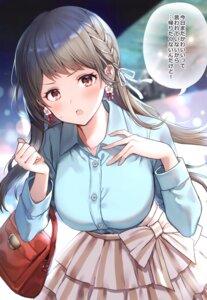 Rating: Questionable Score: 37 Tags: nishizawa User: kiyoe