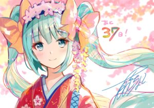 Rating: Safe Score: 57 Tags: fuzichoko hatsune_miku kimono vocaloid User: nphuongsun93