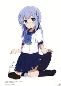 Rating: Safe Score: 58 Tags: gochuumon_wa_usagi_desu_ka? kafuu_chino milky_been! ogipote seifuku skirt_lift tippy_(gochuumon_wa_usagi_desu_ka?) User: Hatsukoi