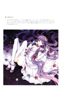 Rating: Safe Score: 35 Tags: dress patchouli_knowledge screening tearfish thighhighs touhou winter_forest User: EmilyRainsworth