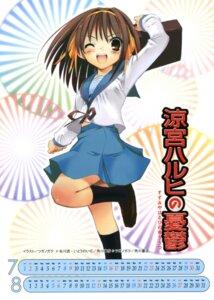 Rating: Safe Score: 2 Tags: calendar seifuku suzumiya_haruhi suzumiya_haruhi_no_yuuutsu tsugano_gaku User: Radioactive