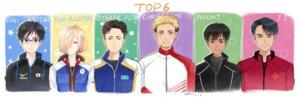 Rating: Safe Score: 6 Tags: christophe_giacometti dorris jean-jacques_leroy katsuki_yuuri male megane otabek_altin phichit_chulanont yuri!!!_on_ice yuri_plisetsky User: charunetra