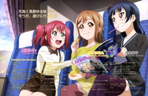 Rating: Safe Score: 22 Tags: kunikida_hanamaru kurosawa_ruby love_live!_sunshine!! pantyhose suzuki_isamu thighhighs tsushima_yoshiko User: drop