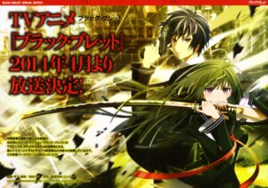 Rating: Safe Score: 21 Tags: black_bullet gun satomi_rentarou seifuku sword tendou_kisara User: drop