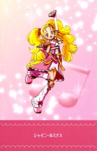 Rating: Questionable Score: 7 Tags: dress futari_wa_pretty_cure kujou_hikari pretty_cure User: drop