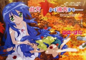 Rating: Safe Score: 6 Tags: izumi_kanata izumi_konata lucky_star sakamoto_kazuya User: vita