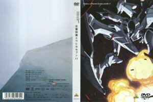 Rating: Safe Score: 2 Tags: eureka_seven mecha User: Radioactive