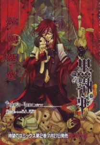 Rating: Safe Score: 12 Tags: grell_sutcliff kuroshitsuji male toboso_yana User: LulukoVladmont