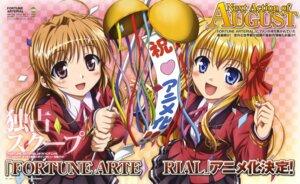 Rating: Safe Score: 12 Tags: fortune_arterial ishihara_megumi seifuku sendou_erika yuuki_haruna User: acas