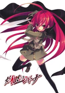 Rating: Safe Score: 10 Tags: sasakura_ayato seifuku shakugan_no_shana shana thighhighs User: sayane