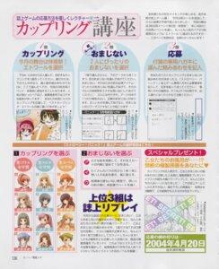 Rating: Safe Score: 1 Tags: aoi_nagisa byakudan_kagome hanazono_shizuma hyuuga_kizuna konohana_hikari maki_chitose minamoto_chikaru nanto_yaya natsume_remon okuwaka_tsubomi ootori_amane strawberry_panic suzumi_tamao tsukidate_chiyo User: Juhachi