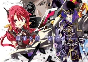 Rating: Safe Score: 11 Tags: gun shino_(eefy) uniform weapon User: kiyoe