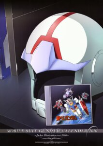 Rating: Safe Score: 7 Tags: dokite_tsukasa gundam guntank mecha mobile_suit_gundam rx-78-2_gundam white_base User: Aurelia
