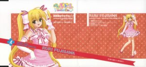 Rating: Safe Score: 3 Tags: crease disc_cover fujisawa_ruri lovely_idol nishimata_aoi User: Davison