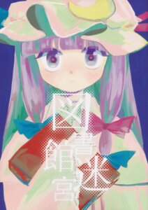 Rating: Safe Score: 6 Tags: patchouli_knowledge tagme touhou User: Radioactive