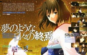 Rating: Safe Score: 8 Tags: kara_no_kyoukai kimono ryougi_shiki sudou_tomonori User: SubaruSumeragi