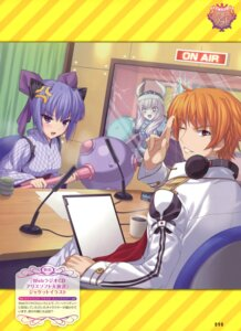 Rating: Safe Score: 7 Tags: alicesoft daiteikoku headphones japanese_clothes tagme User: fireattack
