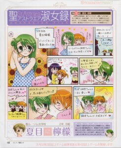 Rating: Safe Score: 1 Tags: hyuuga_kizuna minamoto_chikaru natsume_remon strawberry_panic User: Juhachi