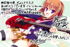Rating: Safe Score: 38 Tags: guitar haruna_(zombie) kore_wa_zombie_desu_ka muririn seifuku thighhighs User: Anonymous