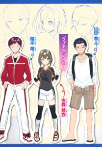 Rating: Safe Score: 11 Tags: character_design expression gym_uniform kakao sketch thighhighs uniform User: zyll