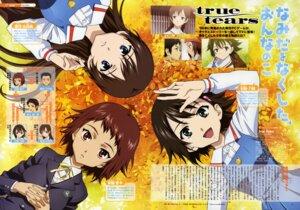 Rating: Safe Score: 6 Tags: ando_aiko isurugi_noe seifuku sekiguchi_kanami true_tears yuasa_hiromi User: vita