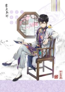 Rating: Safe Score: 9 Tags: asian_clothes ekita_xuan hibari_kyoya katekyo_hitman_reborn! male User: charunetra