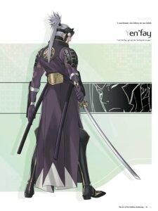 Rating: Questionable Score: 1 Tags: armor fire_emblem fire_emblem_kakusei heels kozaki_yuusuke nintendo sword yen_fay User: Radioactive