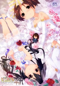 Rating: Safe Score: 20 Tags: dress hirasawa_ui hirasawa_yui k-on! kuroba nakano_azusa pantsu thighhighs wedding_dress User: blooregardo