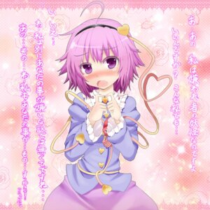 Rating: Safe Score: 8 Tags: komeiji_satori sumisu_(mondo) touhou User: Radioactive
