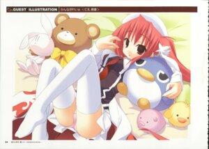 Rating: Questionable Score: 12 Tags: haruka_ni_aogi_uruwashi_no kannagi_rei nire_sumika pantsu screening thighhighs User: Davison