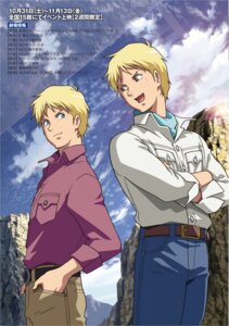 Rating: Safe Score: 8 Tags: char_aznable gundam gundam_the_origin kotobuki_tsukasa User: rx178aeug
