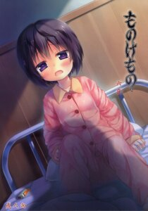 Rating: Safe Score: 38 Tags: noraneko_no_tama pajama yukino_minato User: Radioactive