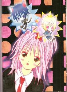 Rating: Safe Score: 1 Tags: hinamori_amu hotori_tadase peach-pit shugo_chara tsukiyomi_ikuto User: noirblack