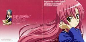 Rating: Safe Score: 6 Tags: crease disc_cover hayate_no_gotoku horiuchi_osamu katsura_hinagiku katsura_yukiji screening User: noirblack
