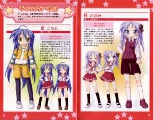 Rating: Safe Score: 2 Tags: bleed_through fixme hiiragi_kagami izumi_konata lucky_star seifuku User: admin2
