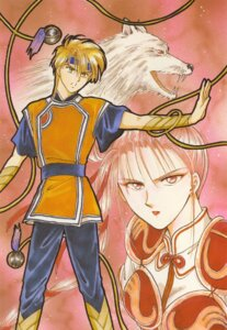Rating: Safe Score: 1 Tags: ashitare fushigi_yuugi soi suboshi watase_yuu User: Radioactive